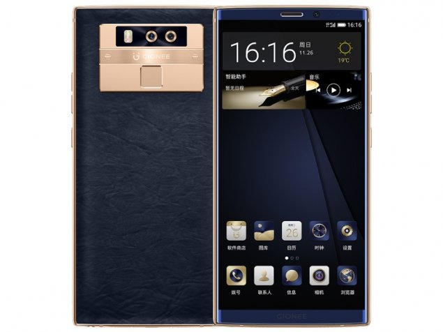 1511760524 635 gionee m7 plus - Gionee M7 Plus Price, Features and Specs.