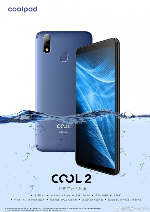 Coolpad Cool 2 005 - Coolpad Cool 2 Price, Specs and Review.