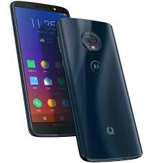 Motorola Moto 1Ss - Motorola Moto 1S Price, Specs, Features and Review.