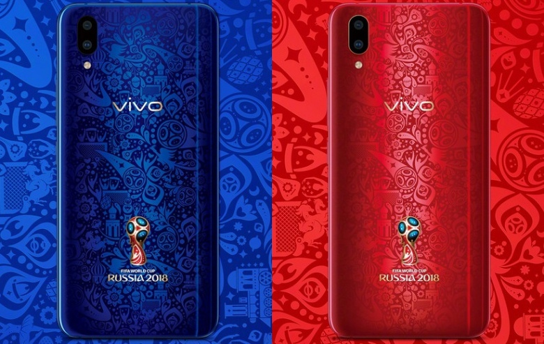 Vivo X21 World Cup Edition - Vivo X21 World Cup Edition FIFA 2018 Launched in China [See the price and Review].