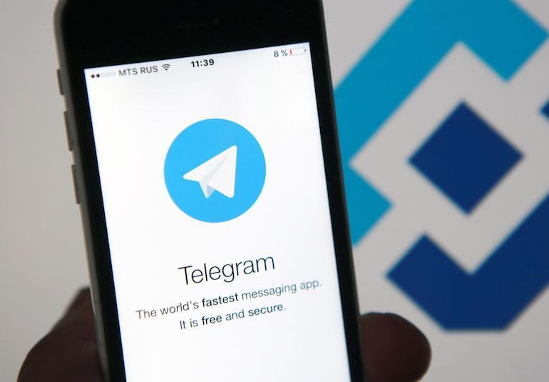 telegram2 - How To Chat On Telegram Free Without Data