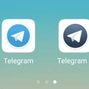 Telegram VS Telegram X