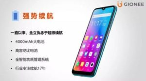 Gionee M11 M11s 300x166 - Gionee M11 Pro Specs Review And Price With 128GB & 6GB RAM