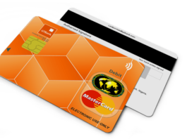 activate gtb bank atm card